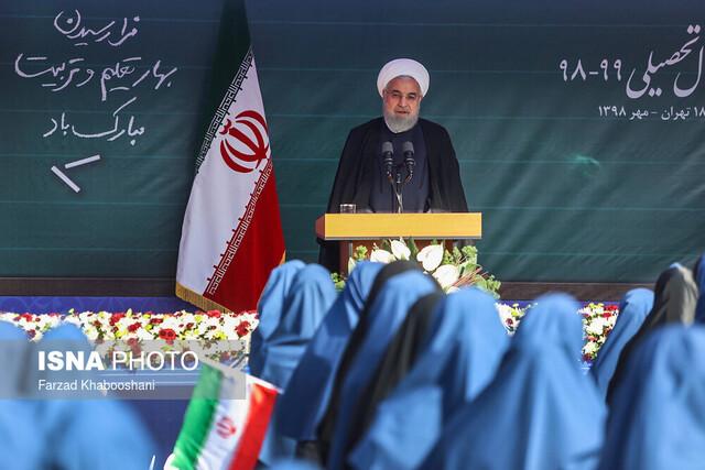 مسابقات پرسش مهر ریاست جمهوری